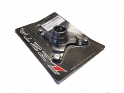 Крепление защиты тормозного диска KTM/Husqvarna ZE52-1530
