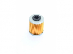 Фильтр масляный Athena FFC005 (HF157)