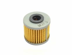 Фильтр масляный Athena FFC007 (HF116)