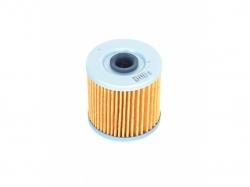 Фильтр масляный Athena FFC029 (HF123)