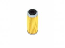 Фильтр масляный Athena FFC044 (HF652)