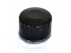 Фильтр масляный Athena FFP024 (HF160)