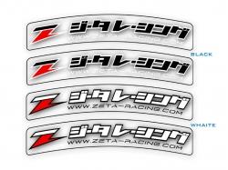 """Наклейка на переднее крыло Motion """"Zeta Racing"""""""